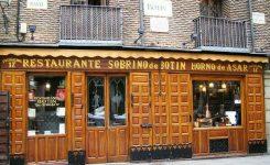 مطعم بوتين في مدريد:المسافر اسبانيا